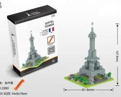 Mini Block--Eiffel Tower (2280)