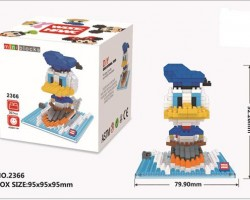 Mini Block--Donald Duck (2366)