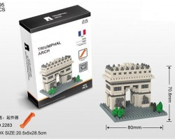 Mini Block--Arc De Triomphe (2283)